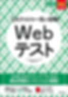 test_03.jpg