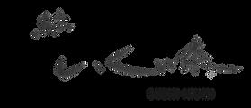 h helvetica 250pt 200 logo.png