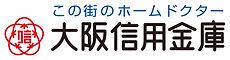 02_大阪信用金庫.jpg