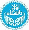 Uni Tehran.jpg