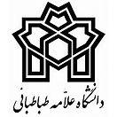 Allame Logo.jpg