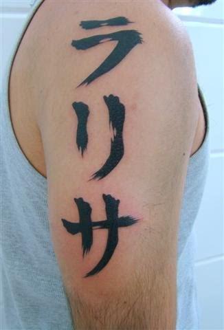 kanji+_mr+paul_dermographic