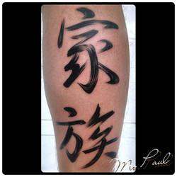 Kanjis+pinceladas_tattoo_mrpaul_dermographic