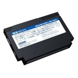 SW09011003-2