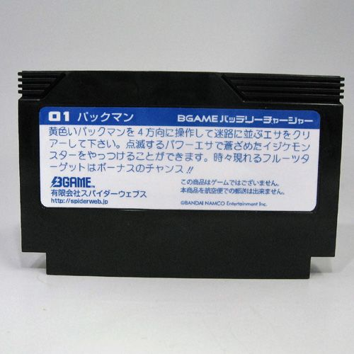 SW09011001-1