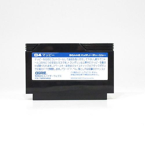 SW09011004-1
