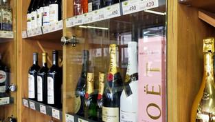 Alpojo Wine Shop - Ohrid