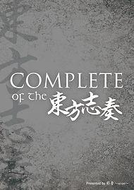 Complete12CD_640.jpg