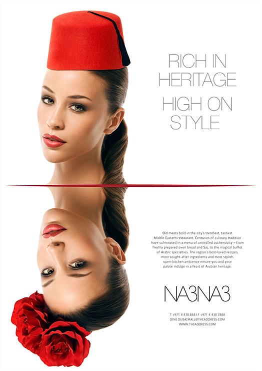 NA3NA3 A.jpg
