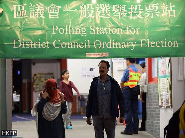 district-council-election-november-11-17