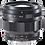 Thumbnail: NOKTON 50mm F1.2 Aspheric E-mount
