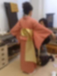 kituke-1.jpg