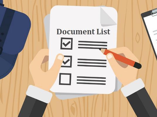 מסמכים וטפסים חשובים