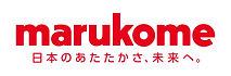 marukome_slogan.jpg
