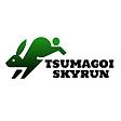 tsumagoi.png