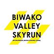 biwako.png