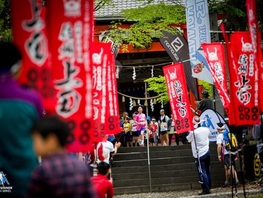 【2019 Ueda vertical race】 English registration started