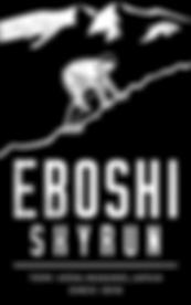 EBOSHIDKYRUN_logo_BLACK.png