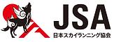 JSAロゴ発表3.png
