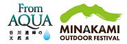 mofest-aqua-logo-yoko_344-120.png