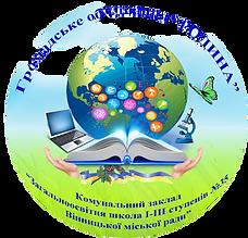 imgonline-com-ua-Transparent-backgr-teYx