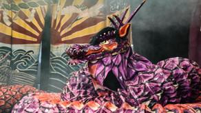 和紙と竹が生む大蛇の動き 石見神楽が守る伝統の技 2