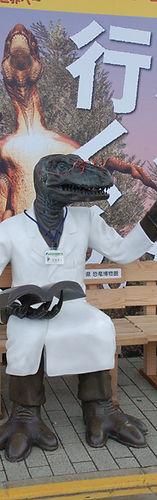 福井恐竜博物館.JPG