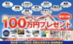 スクリーンショット 2019-10-23 10.36_edited.jpg