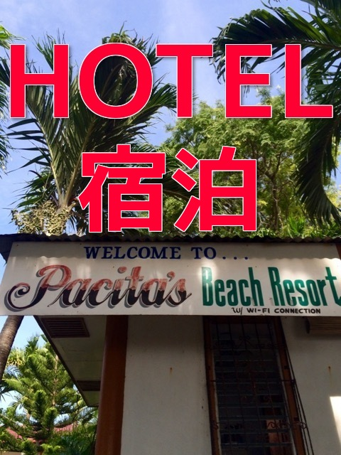 homepage hotel