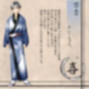 oiran_kyara_mankiti.jpg
