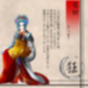 syoukai_rindou.jpg