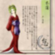 syoukai_mokuren.jpg