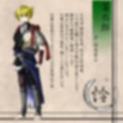 syoukai_rentarou.jpg