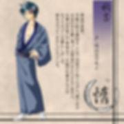 syoukai_akiyosi.jpg
