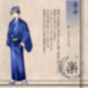 oiran_kyara_gohei.jpg