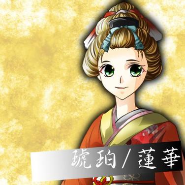 oiran_kyara_botankoha.jpg