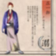 oiran_kyara_syoichiro.jpg