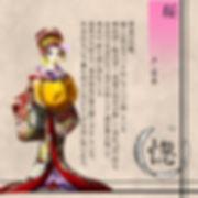 syoukai_sakura.jpg