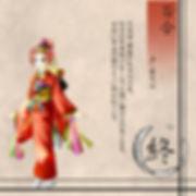 syoukai_yuri.jpg