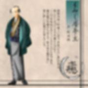 oiran_kyara_momijiya.jpg