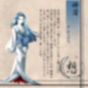 syoukai_suiren.jpg
