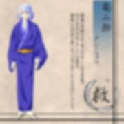 syoukai_ryujirou.jpg