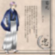 oiran_kyara_kikumaru.jpg