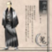 oiran_kyara_ninzaburou.jpg