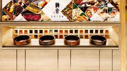 10 design shion sushi bar japanese booth takeaway interior emquartier bangkok restaurant 04