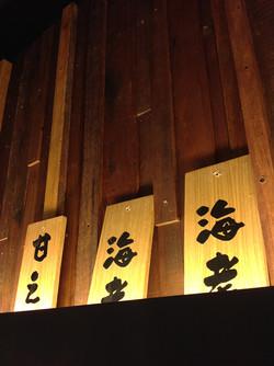 10DESIGN sushi tama the mall japanese restaurant cusine hospitality retail interior construct 05
