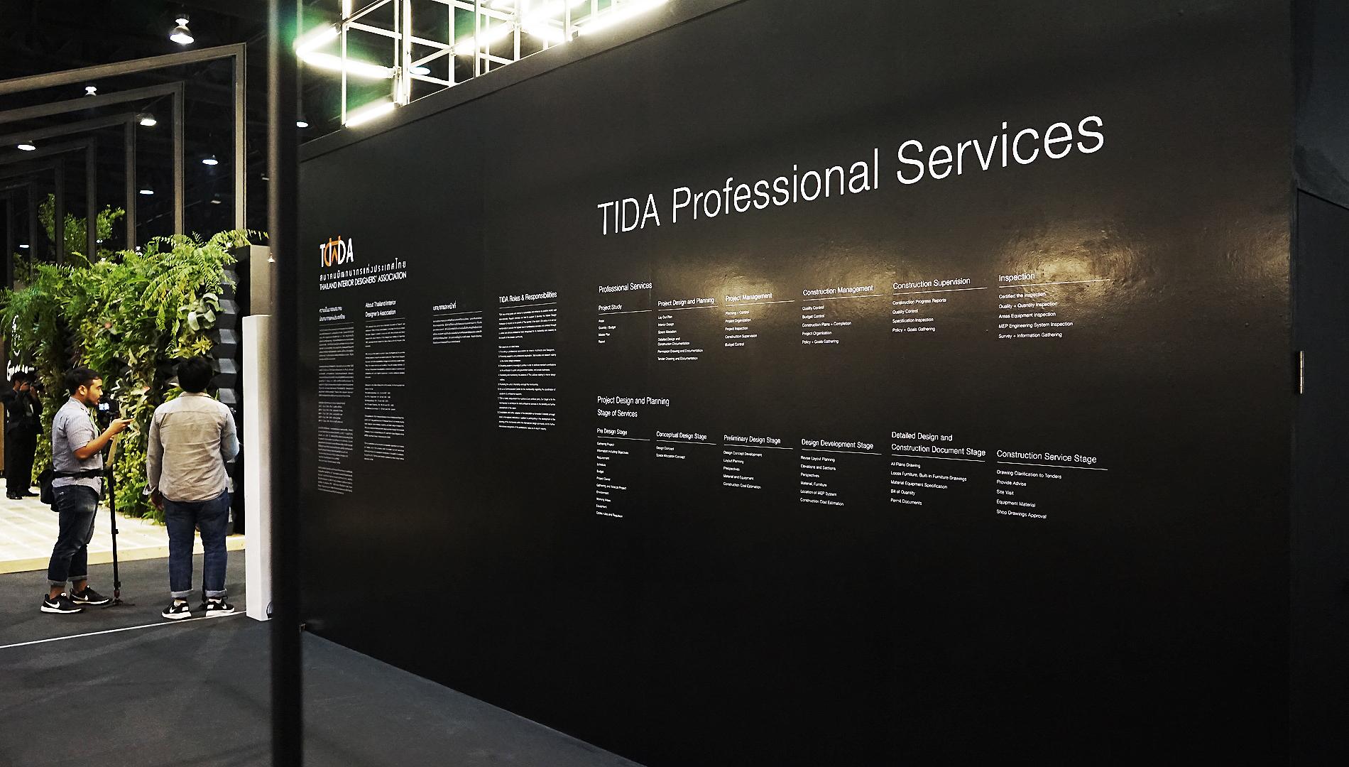 tbt-daf_tida 2015_exhibition 4
