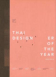 10DESIGN THAI DESIGNER OF THE YEAR VARAK