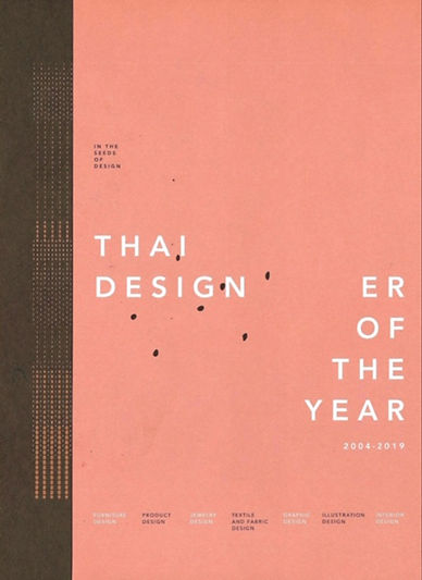 10DESIGN THAI DESIGNER OF THE YEAR VARAK