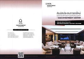 scb wealth investment center 10 design p